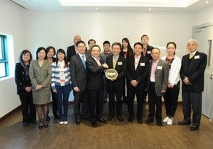 HKBU welcomes delegation from Zhongshan Association of Enterprises with Foreign Investment