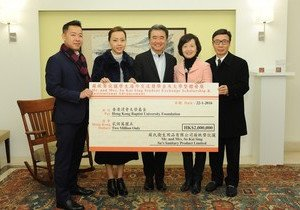 HKBU receives HK$2 million donation to set up scholarship and enhance institutional development
