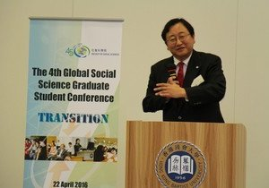 "Global Social Science Graduate Student Conference fosters idea exchange on ""Transition"""