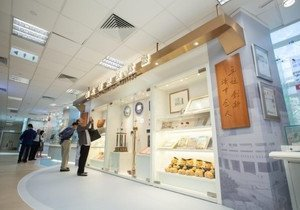 HKBU History Gallery established to showcase milestones and 60 years of achievements