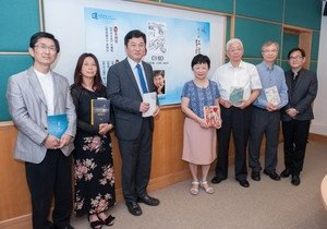 """Death of the Sun"" by Mainland author Yan Lianke wins HKBU's ""The 6th Dream of the Red Chamber Award"""