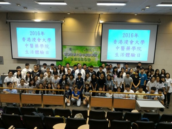 Secondary school students enrich their knowledge in Chinese medicine and get a taste of university life at the summer exploration day camps