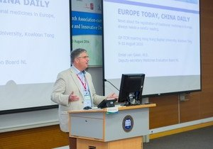 HKBU hosts international Chinese medicine meeting-cum-summit