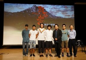 "HKBU hosts premiere preview of ""Weeds on Fire"""