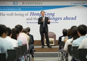 Executive Councillor Bernard Chan shares on well-being of Hong Kong at HKBU distinguished lecture today