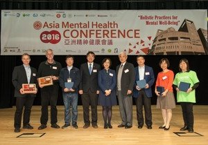 International experts discuss practices for mental well-being at HKBU conference