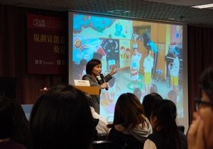 Fulbright scholar speaks at SCE lecture on how to enhance children's learning experience