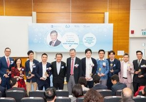 HKBU welcomes donation from Mr Shih Wing-ching for establishment of Young Entrepreneurs' Club