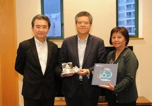 HKBU receives HK$1 million to honour outstanding students