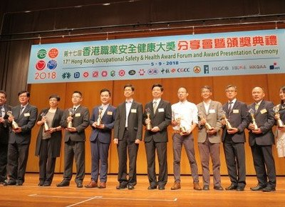 HKBU wins Safety Performance Award for 10th consecutive year