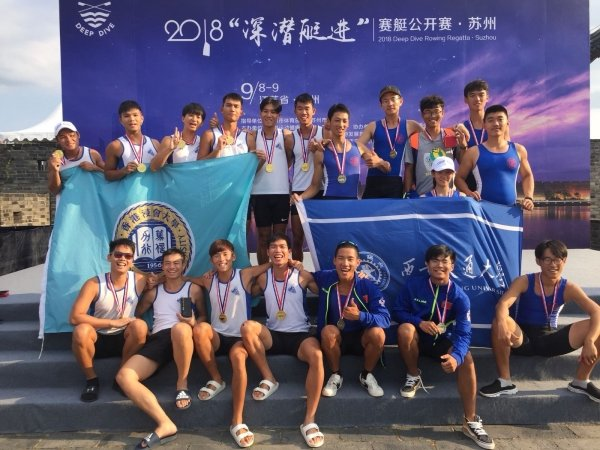 The HKBU rowing team records an outstanding performance at the Deep Dive Rowing Regatta in Suzhou