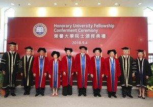 HKBU welcomes freshmen and confers Honorary University Fellowships at Convocation