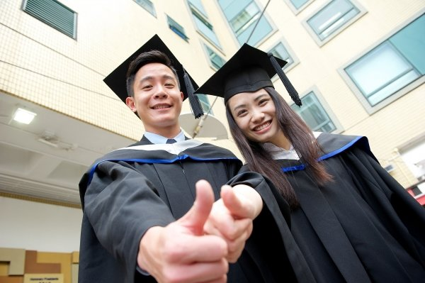 Master of Science in Business Management programme ranked in world's top 100 by Financial Times