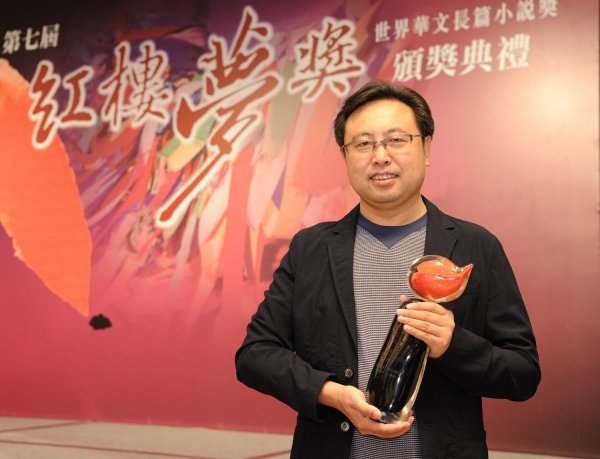 Mr Liu Qing receives the Dream of the Red Chamber Award