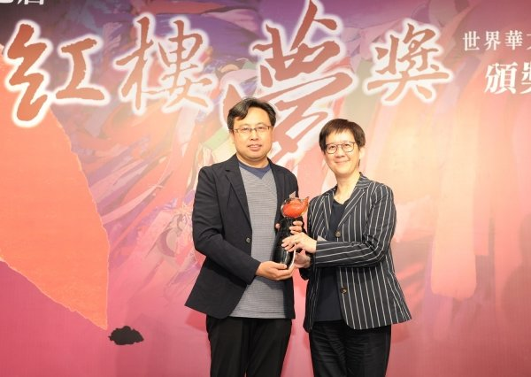 Ms Elaine Yeung, Acting Deputy Director (Culture), Leisure and Cultural Services Department (right), presents the grand prize to Mr Liu Qing