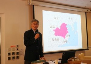 Harvard University scholar shares his insights on new horizons of Chinese studies