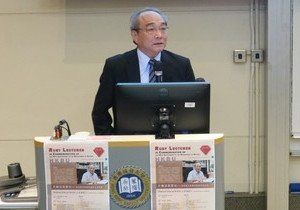 Distinguished Academia Sinica Research Fellow discusses on intellectual history