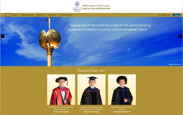 The HKBU Endowed Chairs Scheme website