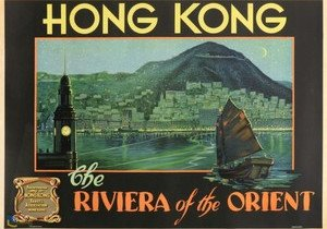 Library's new collection displays vintage Hong Kong travel posters