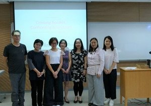 Department of Education Studies hosts seminar on Mainland-Hong Kong cross-border families