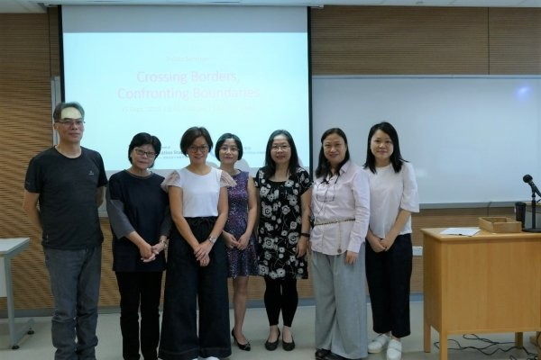 The Department of Education Studies hosts seminar to provide a platform to discuss the issues of cross-border families.