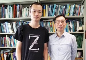 HKBU student wins Macao Scientific and Technological Research and Development Award for Postgraduates