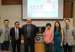 Experts explore issues related to ADHD therapy at HKBU conference