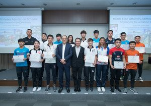 HKBU Elite Athletes Admission Scheme welcomes 17 elite athletes