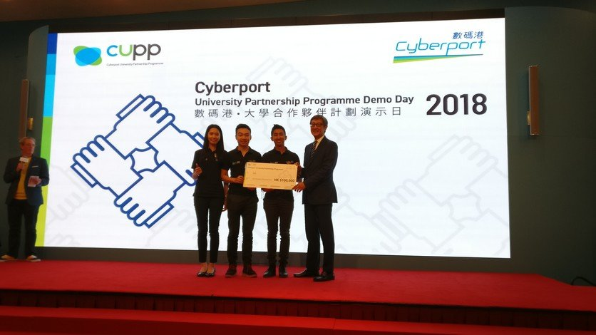 """ivi"" team members Charisse Mok (left), Thomas Huang (second from left), and Zakson Feng (second from right) win the Cyberport Creative Micro Fund of HK$100,000"