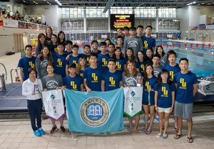HKBU athletes shine at USFHK Aquatic Meet
