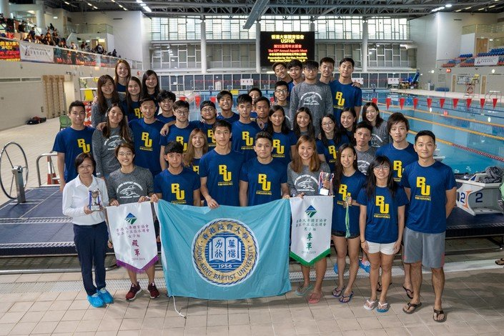 HKBU students achieve the best results in 15 years at the USFHK Aquatic Meet