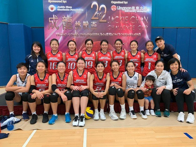 HKBU's women's volleyball team wins the championship at the Jackie Chan Challenge Cup Hong Kong Universities Competition.