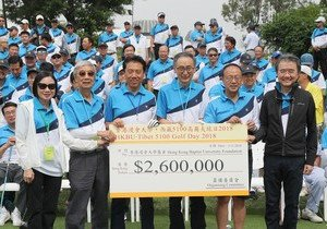 HKBU's annual Golf Day raises HK$2.6 million