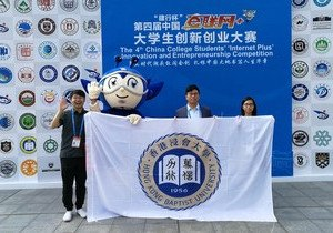 Two HKBU startup teams excel in national entrepreneurship competitions