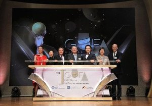 HKBU's Global University Film Awards concludes, University of Music and Performing Arts Vienna wins Gold Award