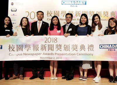 Journalism students and graduates scoop six Campus Newspaper Awards