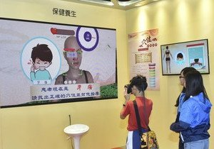 HKBU showcases preventive Chinese medicine concepts and unique inventions at InnoCarnival