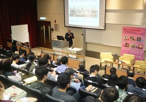 Distinguished scholar discusses development of Chinese and Japanese Buddhism in modern world