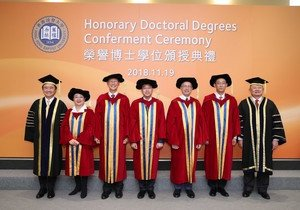 HKBU confers degrees on 6,700 graduates and honours five distinguished persons at Commencement