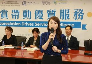 HKBU survey finds customers' appreciation drives service performance