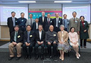 Scholars share insights at the HKBU forum on Sun Yat-sen studies