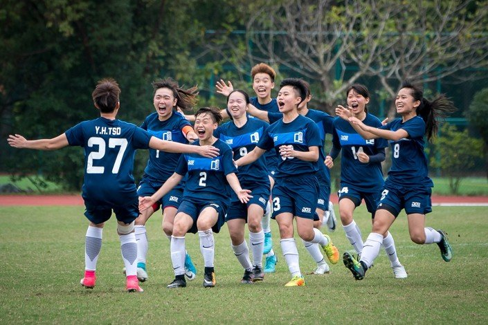 HKBU team wins the USFHK Women's Soccer Competition.