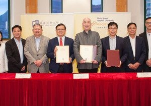 HKBU receives HK$15 million donation to establish new NeuroRegeneration Sciences Centre