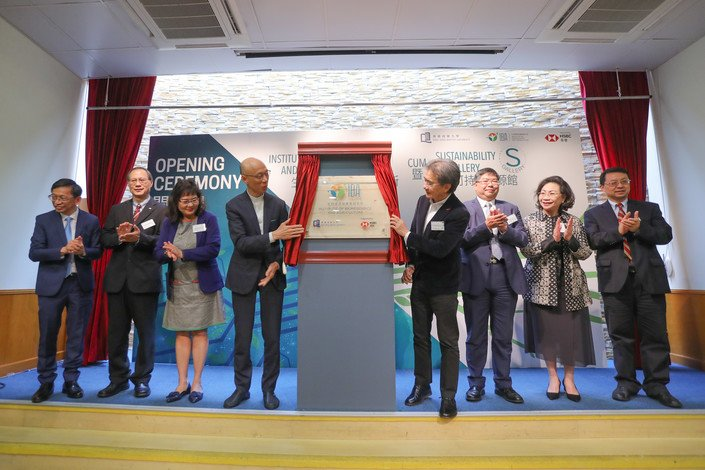 Mr Wong Kam-sing (4th from left) and Professor Roland Chin (4th from right) open the Institute of Bioresource and Agriculture at HKBU.