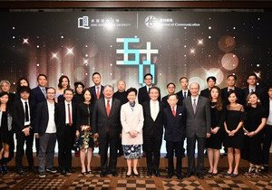 School of Communication honours distinguished communication educators and alumni at 50th Anniversary Gala Dinner