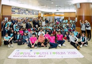 CIE organises first Global Youth Forum