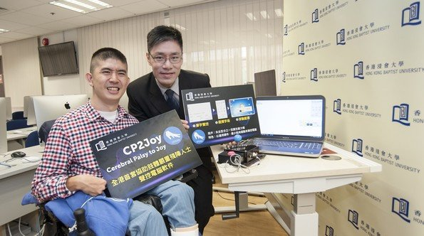 "HKBU ""Regeneration Warrior"" develops easy-to-use software enabling severely disabled people to use computers"