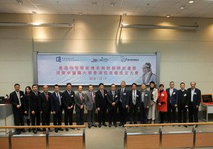 School of Chinese Medicine organises symposium on academic heritage and innovation