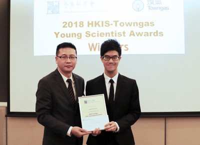 HKBU researcher wins Young Scientist Award