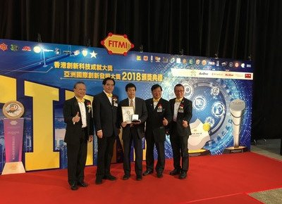 HKBU Chinese medicine startup team wins silver Asia International Innovation Invention Award